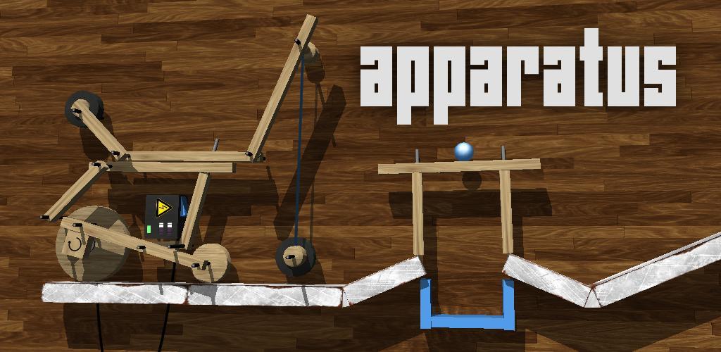 apparatus-main